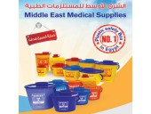 10 reasons why you should use middle east sharp container